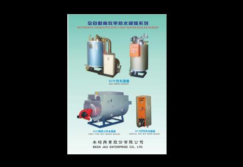 全自動高效率熱水鍋爐系統